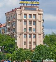 Центральный офис ГУАМ