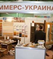 Выставка «Деревянное домостроительство 2013»