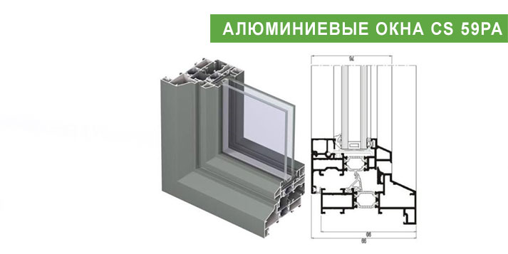 slide-alu-okna-CS-59Pa